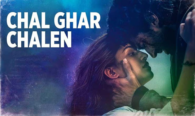 LYRICS OF CHAL GHAR CHALEN