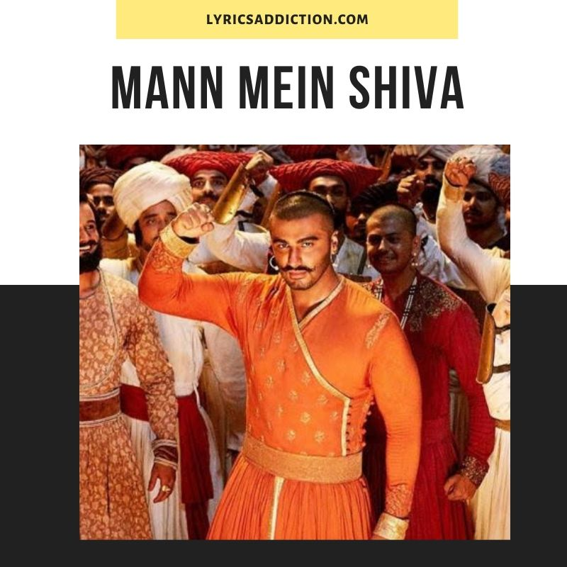 MANN MEIN SHIVA LYRICS