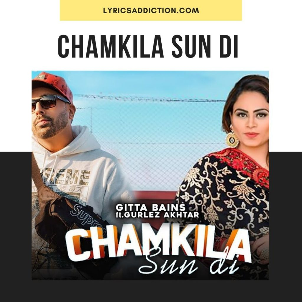 CHAMKILA SUN DI LYRICS