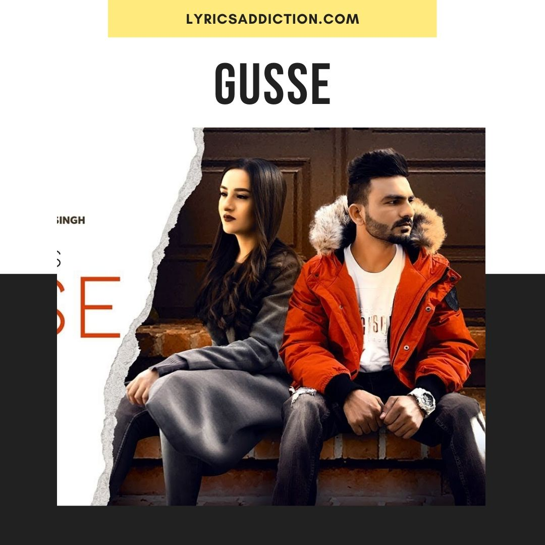 GUSSE LYRICS