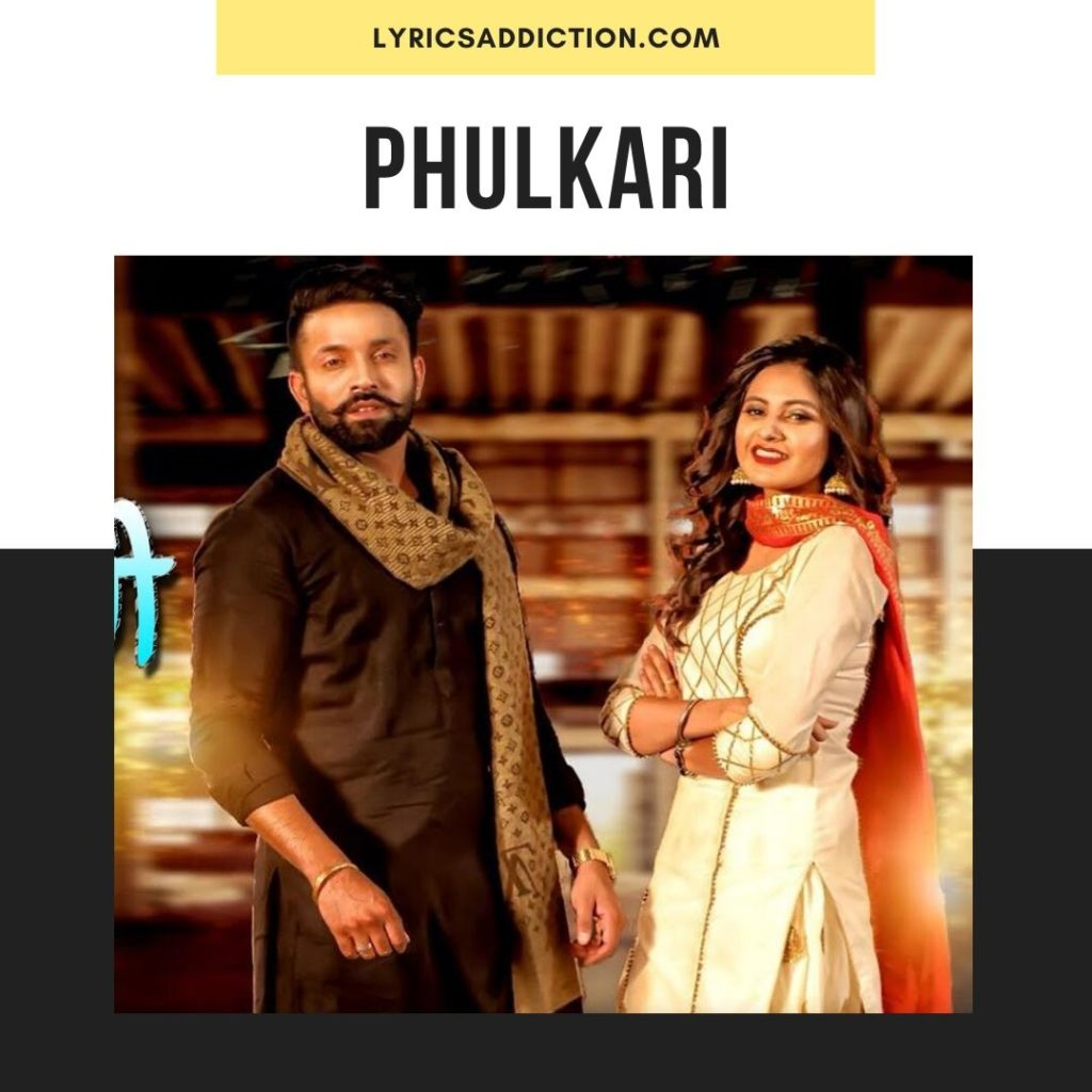 PHULKARI LYRICS
