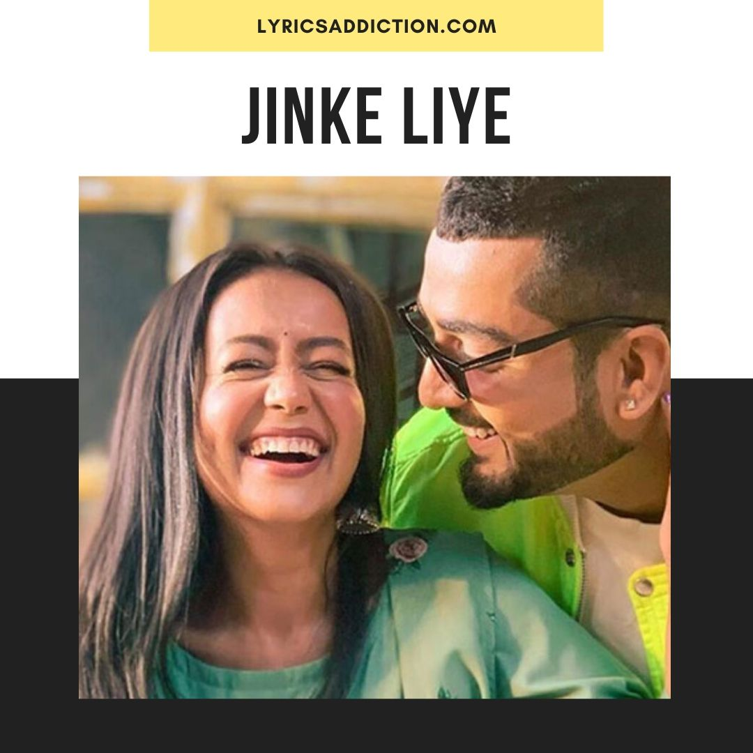 JINKE LIYE LYRICS