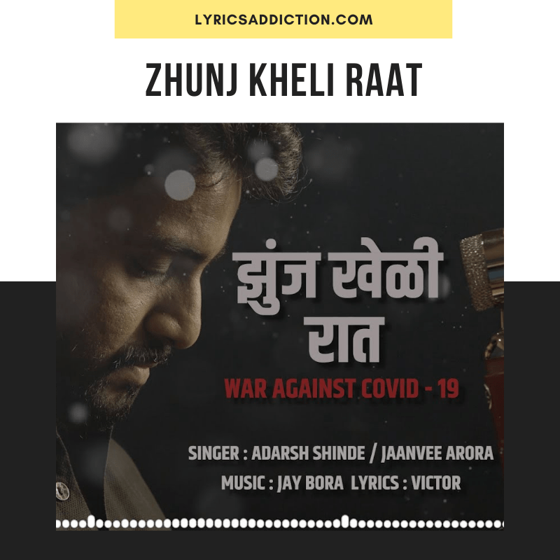 ADARSH SHINDE - ZHUNJ KHELI RAAT LYRICS