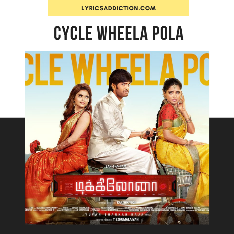 DIKKILOONA - CYCLE WHEELA POLA SONG LYRICS
