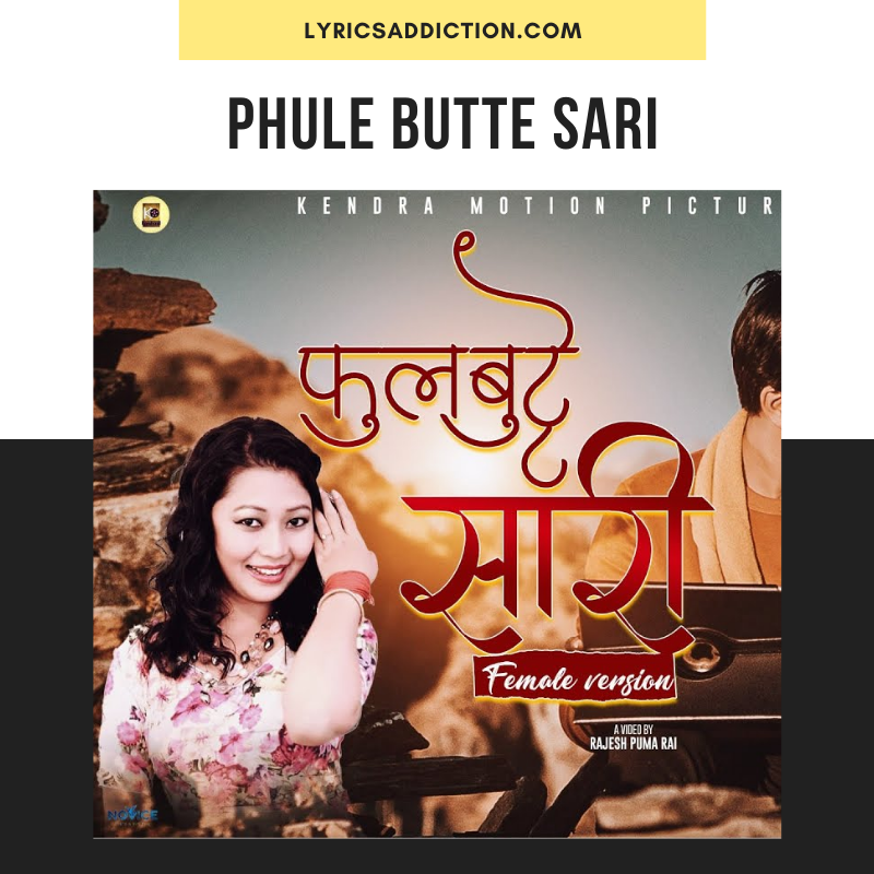 MILAN NEWER - PHUL BUTTE SARI LYRICS
