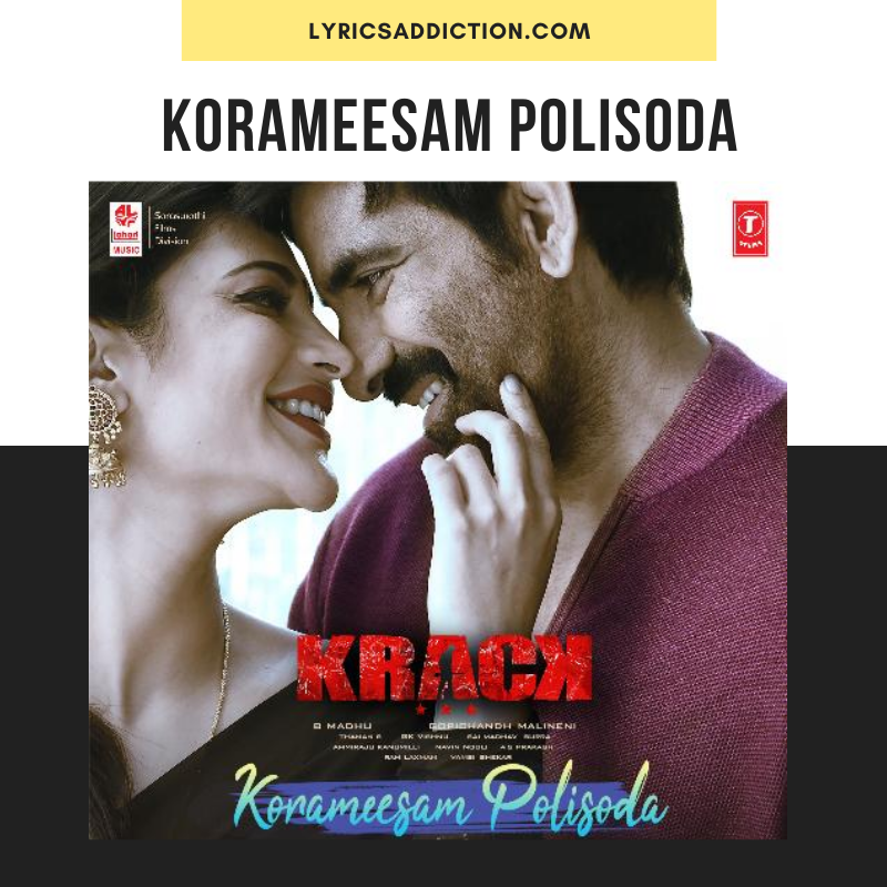 KRACK - KORAMEESAM POLISODA LYRICS IN ENGLISH