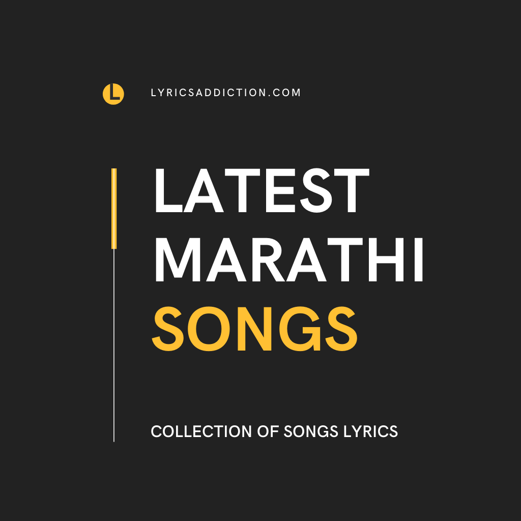 LATEST MARATHI SONGS - LYRICSADDICTION