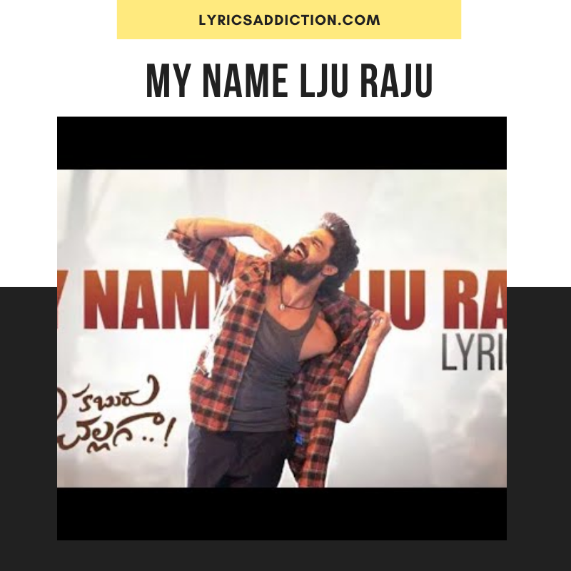 MY NAME LJU RAJU LYRICS