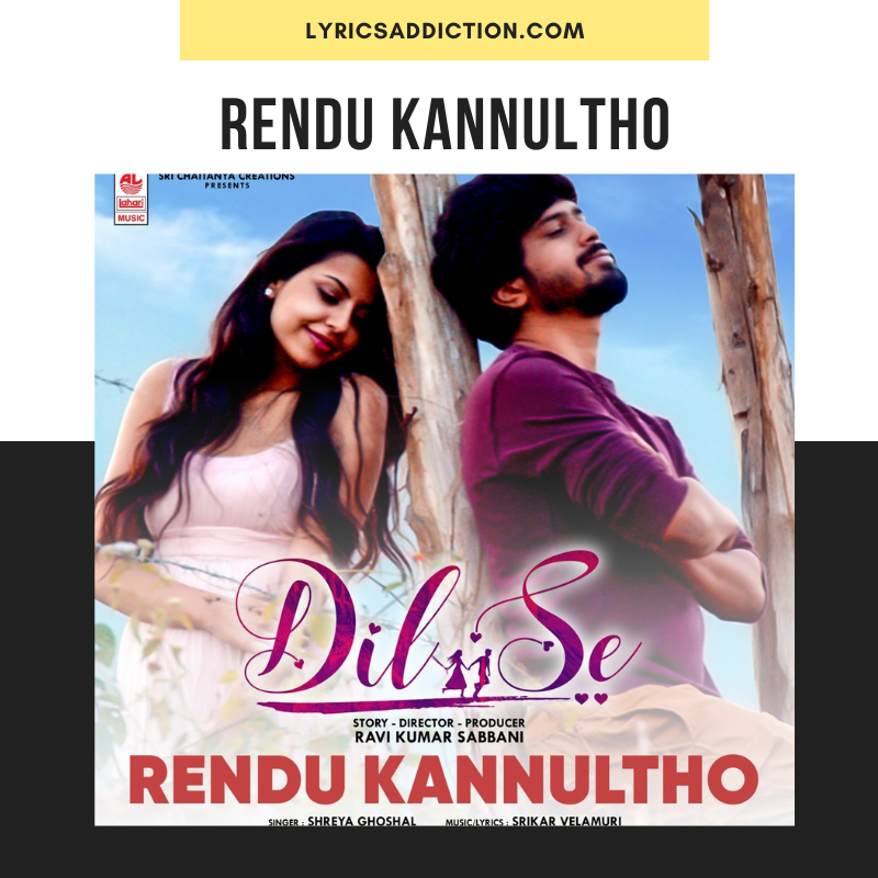 SHREYA GHOSHAL - RENDU KANNULTHO LYRICS