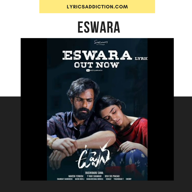 UPPENA - ESWARA LYRICS