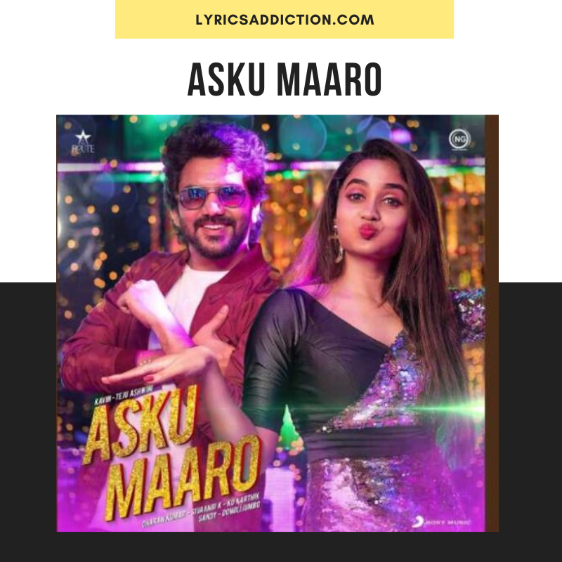 ASKU MAARO LYRICS IN ENGLISH